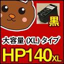 増量 送料無料 プリントカートリッジ タンク Officejet J5780 J6480 Photosmart C4380 C4275 C4480 C4486 C4490 C4580 C5280 D5360 CB337HJ CB338HJ CB336HJ CB335HJ HP140XL HP141XL
