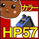 【永久保証】 HP57 カラー1個 【互換インクカートリッジ】 日本HP用 Deskjet 450cbi 5160 5550 5551 56...