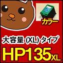 【50%OFF】HP131/HP135/Deskjet/460c/460cb/5740/6840/デスクジェット/Officejet/6210/7210/7410/D4160/オフィスジェット/セット