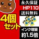 HP110 PI-110C プリントカートリッジ 3色カラー専用 インクカートリッジ PCP-2500 PCP-2400 PCP-2300 PCP-2200 PCP-2100 PCP-2000 PCP