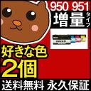 【互換インク対応プリンタ】 CN049AA CN045AA CN046AA CN047AA CN048AA Officejet 8600Plus 8600 8100