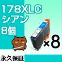 【インク】 Photosmart 5510 5520 6510 6520 6521 B109A C5380 C6380 D5460 Plus B209A B210a Deskjet 3070A 3520 OfficeJet 4620 Premium FAX C309a C309G C310c Wireless B109N B110a