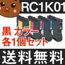 ショッピングプリンター RC-1K01 RC-1C01 RC-1M01 RC-1Y01 RICOH RC-1K01 プリンター用再生インク 【リサイクル インクカートリッジ/送料無料】 互換や互換よりお得 RC-1C01 RC-1M01 RC-1Y01 RC-1K01 インクカートリッジ インクタンク 【激安/SALE/おすすめ】