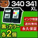 【送料無料】 BC-340XL キャノン 黒/BC-341X...