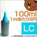 エプソン 詰め替えインク epson IC4CL62 IC4CL6162 IC6CL70 IC69 IC70 ICBK61 IC65 IC6CL50 IC69 ICBK50 IC4CL69 ICBK7
