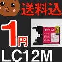 LC17-4PK LC12M-2PK LC124PK LC12C LC12M LC12Y LC12-4PK LC174PK LC17M-2P...