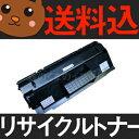 ショッピングプリンター 【送料込み】 LB314B 富士通 リサイクルトナー FUJITSUのレーザープリンタにはやっぱりリサイクルトナー