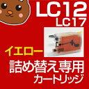 詰め替えインク LC12 LC12-4PK LC12BK MFC-J6910CDW MFC-J6710CDW MFC-J5910CDW MFC-J955DN MFC-J955DWN MFC-J825N MFC-J705D MFC-J705DW DCP-J925N DCP-J525N お好み 4色 セット インク LC12-4PK LC12 LC12BK ブラザー用 インクカートリッジ