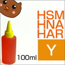 HSM-Y ハサミ EW-M5071FT EW-M660FT HNA-Y ハーモニカ EW-M970A3T EW-M770T HAR-Y ハリネズミ EW-M670FT EW-M571T EP社 詰め替えインク つめかえ イエロー/Yellow
