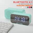 ショッピング目覚まし時計 ワイヤレス スピーカー bluetooth 4.1 スピーカー マイク搭載 ブルートゥース ハンズフリー bluetooth  ウトドア 目覚まし時計 重低音 ラジオ対応 スマホスタンド 電話受ける
