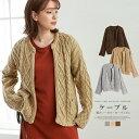 ショッピングケーブル ケーブル編みカーディガン ニットカーデ ざっくり編み暖か ポケット付 春 アウター レディース