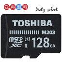 マイクロsdカード 128GB microSDXCカード マ...