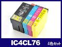 IC4CL76 エプソン(EPSON)用互換インク 4色マルチパック ICチップ 互換インクエプソン(EPSON)用互換インク(プリンターインクカートリッジ)1年保証あす楽:PX-M5040F PX-M5041F PX-S5040用【インク革命製】