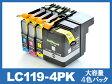 LC119BK-4PK 送料無料 ブラザー(brohter)用互換インク(プリンターインクカートリッジ)一年保証領収証MFC-J6570CDW MFC-J6770CDW MFC-J6975CDW MFC-J6970CDW用【インク革命製】