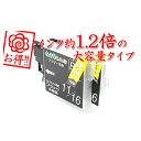 LC11BK-2PK(ブラック大容量2個パック)ブラザー用 互換インク ブラザー用(brohter用)互換インク(プリンターインクカートリッジ)MFC735CDW/J700D/J700DW/J800D/J800DW/J805D/DW/J850DN/J850DWN/J855DN/DWN/930CDN/930CDWN/935CDN/935CDWN/J950DN/J950DWN用【インク革命】