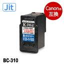 BC-310(ブラック)キヤノン[CANON]用リサイクルインク(プリンターインクカートリッジ)/ あす楽 1年保証領収証 PIXUS-MP270 PIXUS-MP280 PIXUS-MP480 PIXUS-MP490 PIXUS-MP493 PIXUS-iP2700用【インク革命製】