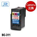 BC-311(カラー)キヤノン[CANON]用リサイクルインク(プリンターインクカートリッジ)/ あす楽1年保証BCI-311 リサイクルインクリサイクルインク領収証 PIXUS-MP270 PIXUS-MP280 PIXUS-MP480 PIXUS-MP490 PIXUS-MP493 PIXUS-iP2700用【インク革命製】