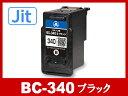 BC-340(カラー)キヤノン[CANON]用リサイクルインク(プリンターインクカートリッジ)/ あす楽1年保証リサイクルインクPIXUS-MG2130/PIXUS-MG3130/PIXUS-MG3230/PIXUS-MG3530/PIXUS-MG3630/PIXUS-MG4130/ PIXUS-MG4230/PIXUS-MX513/PIXUS-MX523用【インク革命製】