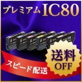 エプソンインクIC6CL80L (6色セット)リサイクルインク送料無料プリンターインクカートリッジあす楽マルチパック大容量IC80EP-707A EP-777A EP-807AR EP-807AW EP-907F EP-977A3 EP-978A3 EP707A EP777A EP807AR EP807AW EP808AB EP808AR EP808AWEP907FEP977A3EP978A3