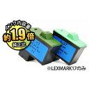 LEXMARK17+27 10N0591-J プリンターインクカートリッジ1年保証対応リサイクルインク領収証/lexmark-Z13/-Z23/-Z25/-Z33/-Z35/-Z513/-Z6..