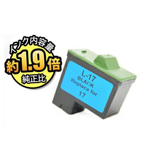 LEXMARK17 10N0217A-J プリンターインクカートリッジ1年保証対応リサイクルインク領収証/lexmark-Z13/-Z23/-Z25/-Z33/-Z35/-Z513/-Z605/-Z615/-Z617/-Z640/-Z645/-X75/-X1150/-X1185/-X1195/-X1290/-X2250/-X2550
