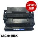 【業務用】CRG-041H (大容量ブラック) キヤノン Canon 互換 トナーカートリッジ 送料無料【インク革命】
