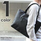 トートバッグ メンズ レザー 鞄 編み込み 革 イントレチャート ビジネス カジュアル 通勤 通学 ブラック 黒 カバン かばん メッシュ ハンドバッグ