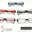 ショッピング眼鏡 伊達メガネ メンズ レディース めがね 眼鏡 おしゃれ お洒落 セルフレーム ユニセックス ダテメガネ 05P27May16