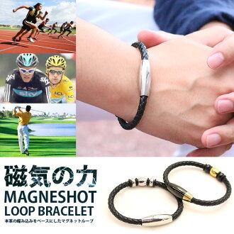 黑銀磁石手鏈男裝時尚皮革皮革女士體育手鏈磁性飾品高爾夫禮物禮品父親天尊重老年人一天