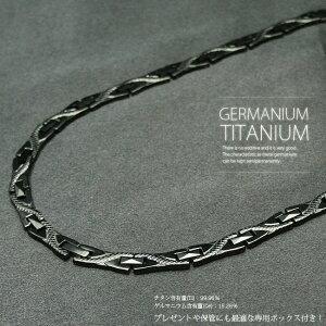 ゲルマニウム ネックレス ドラゴン スポーツ ブラック