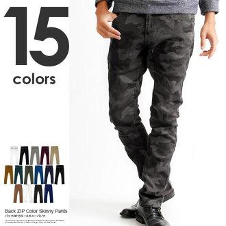 大的緊身長褲男裝伸展卡拉褲子奇諾黑色長褲大小 M XL 模式偽裝模式底斯利姆褲子長褲子瘦