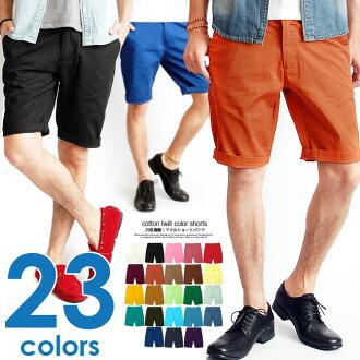 男士的一半褲子短褲大小大、 大、 大、 大、 大型男士短褲短褲大小男士短褲短褲大小男士短褲短褲大小男裝皮褲短褲