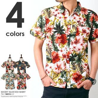 短袖襯衫男裝花夏天植物圖案襯衫寬頻襯衫 Aloha 襯衫成人禮服-大大小男性