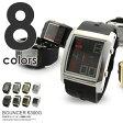 腕時計 メンズ レディース 防水 バウンサー スポーツウォッチ BOUNCER 6300G 黒 ブラック シルバー ゴールド ホワイト デジタル