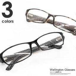 伊達メガネ めがね 眼鏡 メンズ レディース セルフレーム ダテメガネ 黒 茶 ブラック ブラウン ウェリントン おしゃれ 人気 お洒落 クリアレンズ レザー 革 黒ぶち