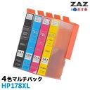 送料無料ICチップ付き互換インクインクカートリッジHP178 XL (増量) 4色セット「 HP178-4PK ( CR281AA ) 」