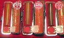 個人用 手彫り印鑑 実印・銀行印 シープホーン 3本セット 実印16.5mm×60mm銀行印13.5mmx60mm認印10.5mmx60mm