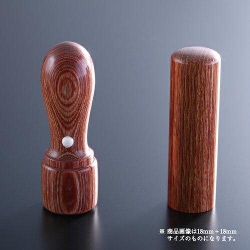 法人印鑑 彩樺グランセット   代表者印(丸天丸21mm):銀行印(丸寸胴18mm)