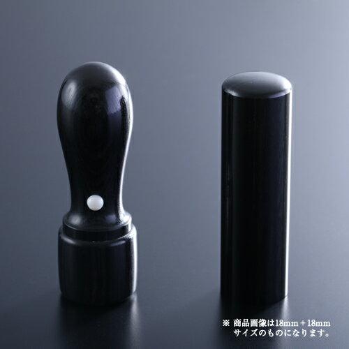 法人印鑑 黒彩樺グランセット   代表者印(丸天丸21mm):銀行印(丸寸胴18mm)
