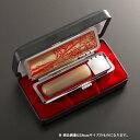 個人印鑑牛角純白1本セット(もみ革ケース) アタリ有無選択可 | 実印(10.5mm)、もみ革ケース10.5~12mm用(6色)、エクセレントセットケース1本収納用(3色)