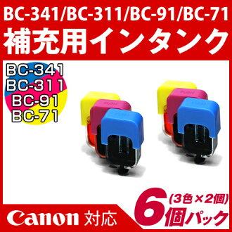 BC-341, BC-311, BC-91, BC-71〔캐논/Canon〕칼라 대응 에코 잉크 다시 채워 넣어 잉크용 진공 잉크 탱크 칼라 6개 팩( 각 색 2개)(잉크/프린터 잉크/다시 채워 넣어/갈아 담아/낙천/통판/캐논)/연하장