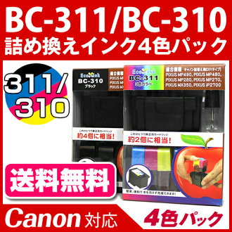BC-311/BC-310 [Canon /Canon] compatible refill refill ink (printer / color / refill ink / store) /fs3gm