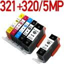 BCI-321 320/5MP BCI-320PGBK×1個【キヤノン/Canon】対応 互換インクカートリッジ 5色パック ICチップ付き-残量表示OK BCI-321 BCI-320/5MP 5色セット 黒1個おまけ