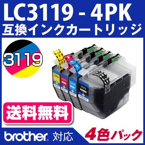 LC3119-4PK【ブラザープリンター対応】対応 互換インクカートリッジ 4色パック【送料無料】 インク残量表示OK brotherプリンター用