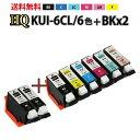【送料無料】KUI-6CL-L 2BKブラック 互換インクカートリッジ KUI 【増量版】6色パック〔エプソンプリンター対応〕クマノミ6色セット エコインク クマノミインク【HQ Ver.ハイクオリティ互換インクカートリッジ】