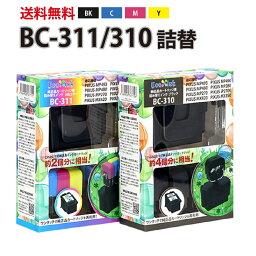 【送料無料】【純正6個分相当】 BC-311 3色カラー/BC-310 ブラック 〔キヤノン/Canon〕対応 詰め替えインクbc311 bc310 キャノン <strong>プリンター</strong>用(純正品カラー2個、ブラック4個分に相当)