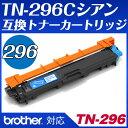 Imgrc0066667657