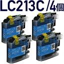 楽天エコインクLC213C シアン×4個パック 互換インクカートリッジ [ブラザープリンター対応] 残量表示OK brotherプリンター用 LC213C×4個セット お得な4個入り 213青
