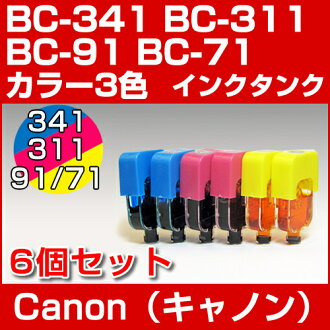 BC-341, BC-311, BC-91, BC-71 [Canon /Canon] color response eco refill ink for vacuum change ink color six pack (two colors) (printer/ink / refill refill ink / Rakuten store)