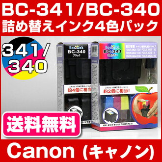 BC-341 / BC-340 compatible refilling ink (ink and printer ink and refill ink / printer) colour and black Pack smtg0401/fs3gm